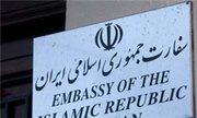 حمله به سفارت ایران در انگلیس+ فیلم