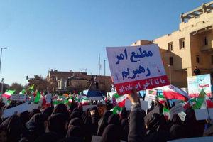 راهپیمایی مردم اصفهان علیه آشوب گران