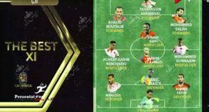 عکس/ سیطره رقیب ایران بر تیم منتخب قاره آفریقا