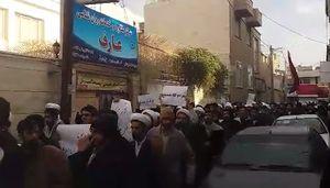 فیلم/ شعارهای طلاب قم در راهپیمایی علیه فتنه
