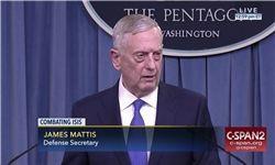 وزیر دفاع آمریکا نمایه