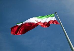 پرچم ایران نماد چیست؟