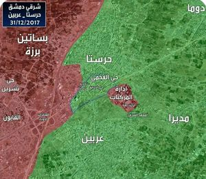 تلفات القاعده در شرق دمشق