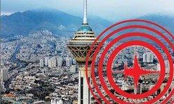 بیمه زلزله اجباری میشود؟