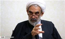 حجتالاسلام محسن قمی
