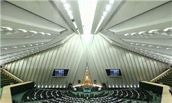 آغاز نشست مشورتی مجلس درباره ناآرامیهای اخیر
