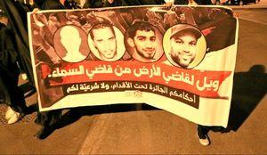 سرکوب شدید تظاهرات بحرینیها +عکس