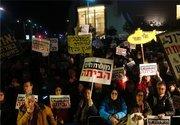 تظاهرات چندهزار نفری  علیه فساد نتانیاهو