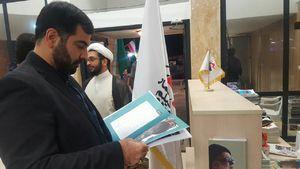 پخش گزارش اختتامیه جشنواره عمار از تلویزیون+عکس