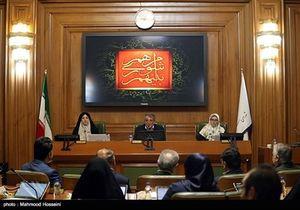 تصویب طرح عجیب شورای شهر برای ایجاد مکان ثابت اجتماعات قانونی در تهران