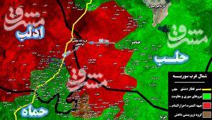 شهرک راهبردی سنجار در جنوب استان ادلب آزاد شد +نقشه میدانی