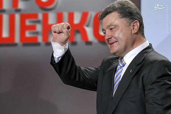 2159195 - اوکراینِ تجزیهشده و ورشکسته