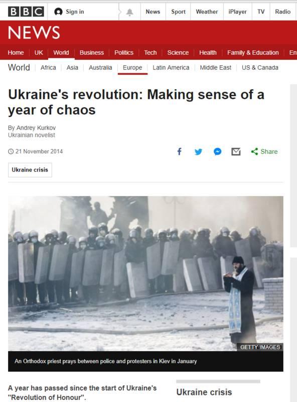 2159232 - اوکراینِ تجزیهشده و ورشکسته