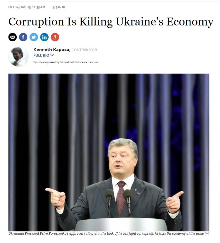 2159281 - اوکراینِ تجزیهشده و ورشکسته