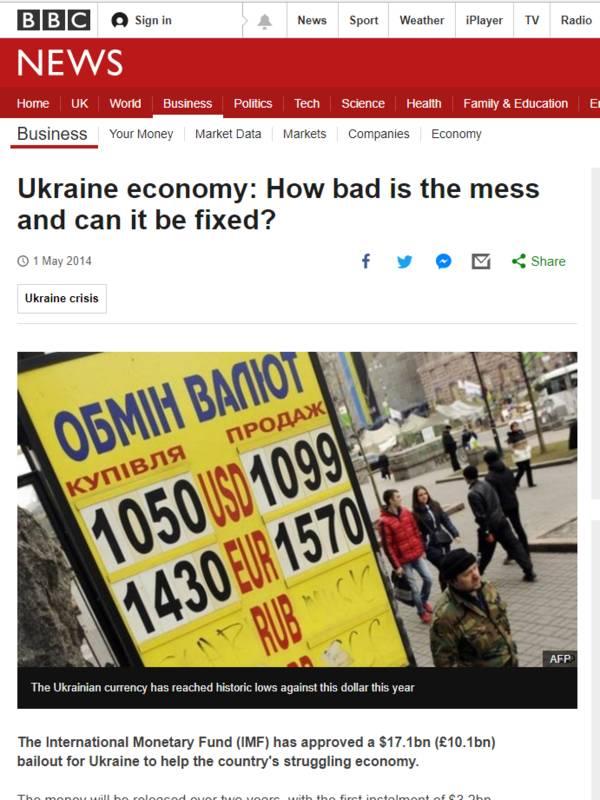 2159283 - اوکراینِ تجزیهشده و ورشکسته