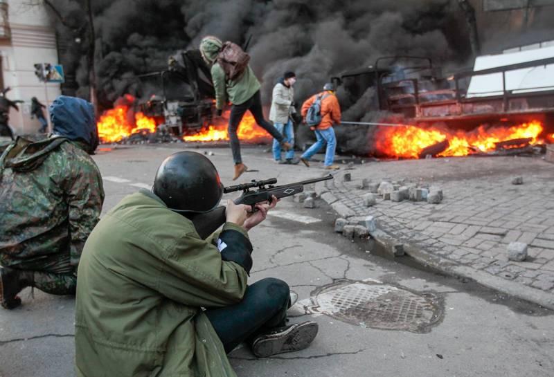 2159289 - اوکراینِ تجزیهشده و ورشکسته
