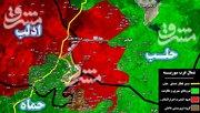 ادامه فرار عناصر تروریستی از جنوب استان ادلب