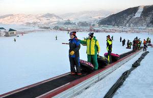 عکس/ تفریح زمستانی مردم کره شمالی