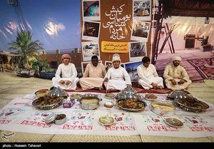 ایرانیها در خارج از کشور چگونه غذا میخرند