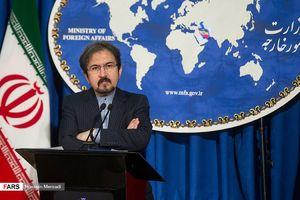 عکس/ نشست خبری سخنگوی وزارت خارجه