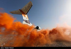 عکس/ مانور امداد و نجات در فرودگاه کیش