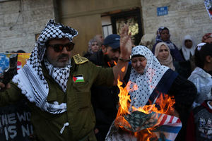 عکس/ حمایت مردم غزه از زندانیان فلسطینی