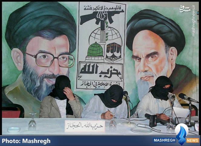 کنفرانس مطبوعاتی «حزب اللهِ حجاز»