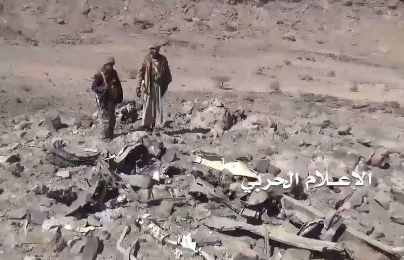 فیلم/ لاشه جنگنده تورنادوی عربستان در یمن