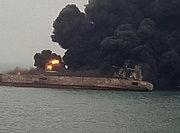 جدیدترین تصاویر از نفتکش ایرانی
