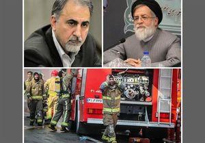 شهرداری و بنیاد شهید