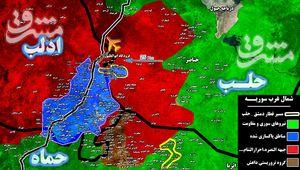 آزادی ۱۴ شهرک در جنوب شرق ادلب و جنوب غرب حلب ؛ نیروهای جبهه مقاومت به ۴کیلومتری فرودگاه ابوظهور رسیدند + نقشه میدانی