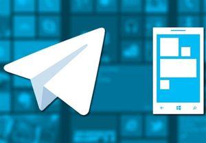 تلگرام را سیاسی نکنیم