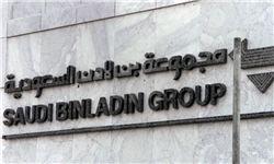 شرکت بن لادن