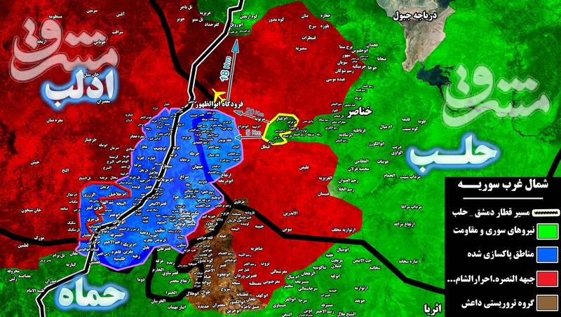2162945 - ۵ کیلومتر تا محاصره تروریستها
