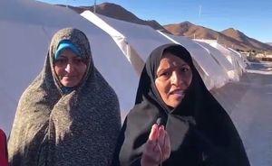 فیلم/ نارضایتی زلزله زدگان جَوَر از فرماندار