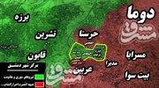 شهادت ۸۵ تن از نیروهای ارتش سوریه