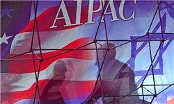 لابی «آیپک» خواستار فشار بیشتر علیه ایران شد