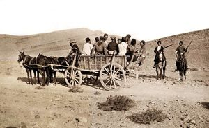 پلیس راه جاده اصفهان به تهران در عصر قاجار