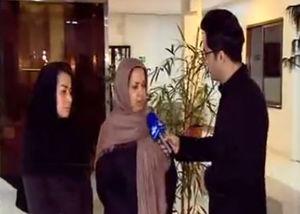 فیلم/ مصاحبه با مادر بانوی دریانورد کشتی سانچی