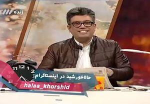 فیلم/ کنایه رشیدپور به سودسهام عدالت
