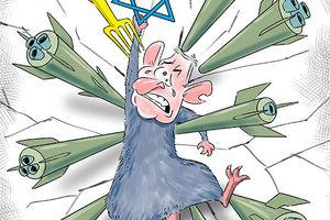 کاریکاتور/نگرانیاسرائیل از سلاحهایپیشرفتهحزبالله