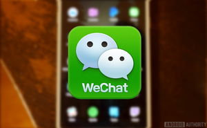 الگوسازی برای پیام رسان داخلی با ویچت چینی