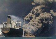 فیلم/ انفجار دوباره در نفتکش ایرانی