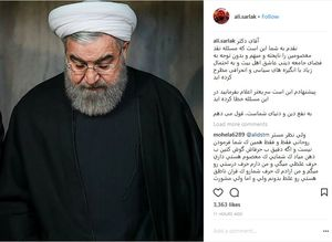 آقای روحانی!سریعتراعلام بفرمایید که خطاکردهاید