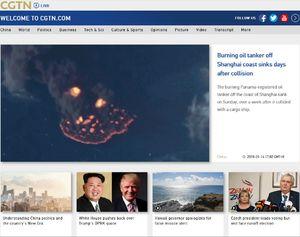 حادثه نفتکش ایرانی در خبرگزاریهای خارجی