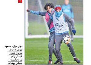 عکس/ وقتی بازیکن مسلمان یخ میزند!