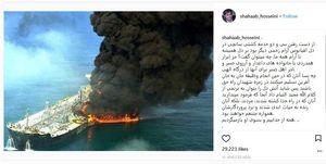 شهاب حسینی: مپندارید آنان که در راه خدا کشته شدند، مردهاند