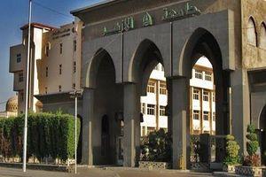 دانشگاه الازهر در مصر