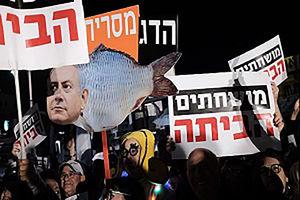 فیلم/ تظاهرات بعد از رسوایی نتانیاهو
