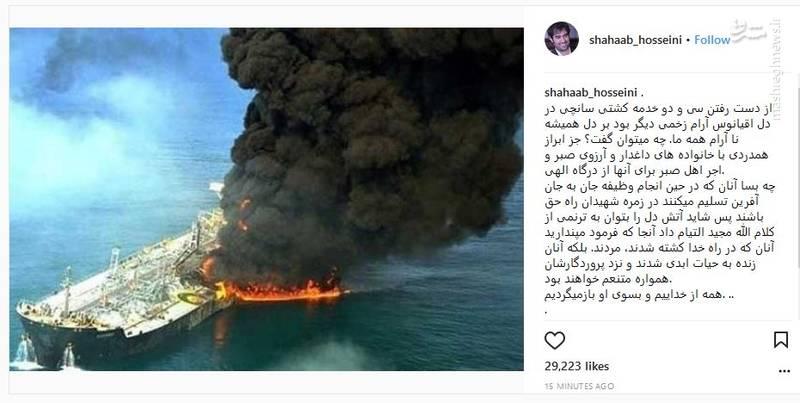 شهاب حسینی: مپندارید آنان که در راه خدا کشته شدند، مردند